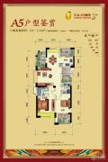 东海柠檬郡2室2厅2卫105--110平方米户型图