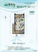 海南马袅湾1室1厅1卫60--63平方米户型图