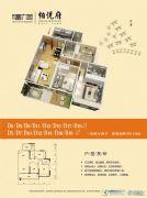 梅州富力城3室2厅2卫118平方米户型图
