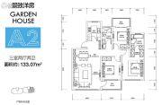 招商・马尔贝拉3室2厅2卫133平方米户型图