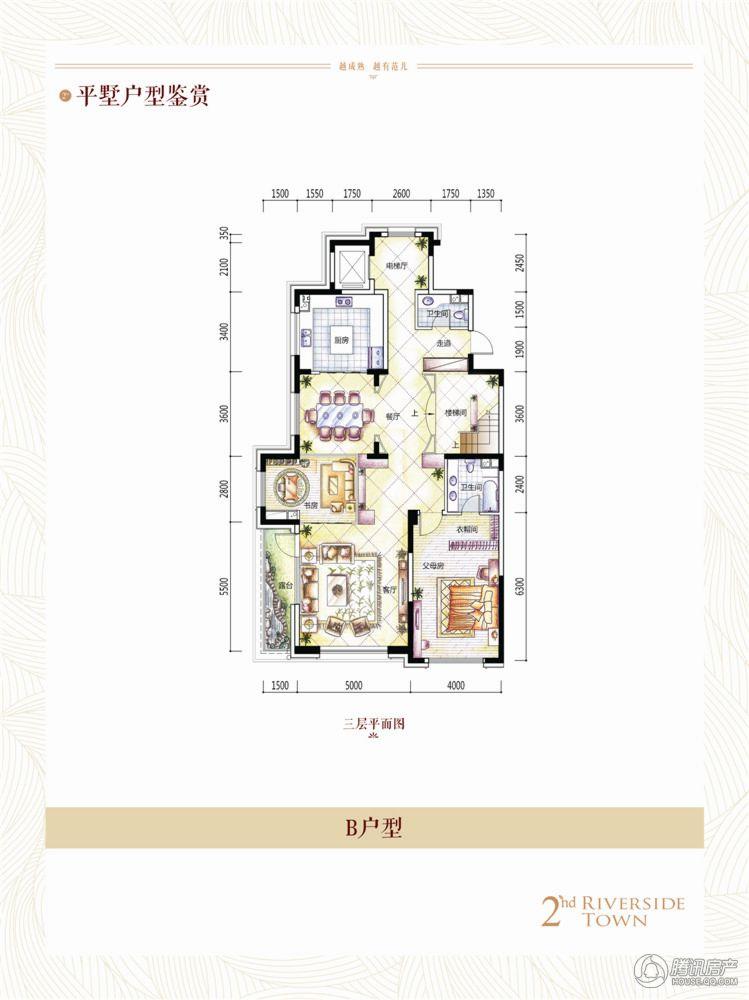汀香郡平墅b户型 三层平面图