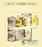 富基世纪公园3室2厅2卫136平方米户型图