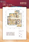 悦�Z华庭2室2厅2卫94平方米户型图
