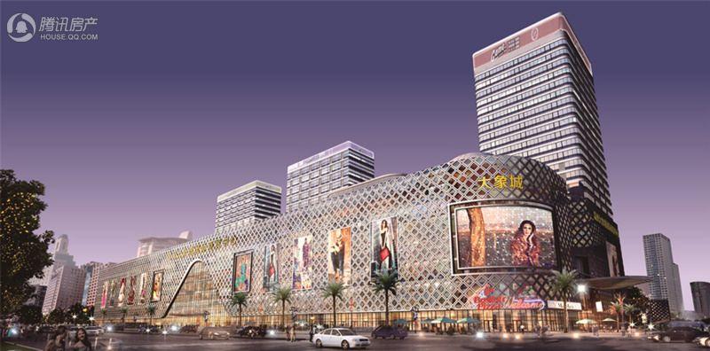 大象城国际商贸中心效果图