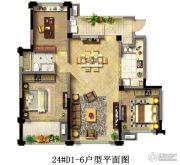 光明・中央公园3室2厅1卫110平方米户型图