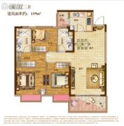 南昌恒大城3室2厅2卫119平方米户型图