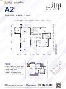 华润海湾中心・九里4室2厅3卫169平方米户型图