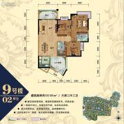 朝南维港半岛3室2厅2卫127平方米户型图