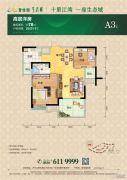 碧桂园・生态城2室2厅1卫78平方米户型图