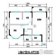 君尚一品小区二期3室2厅1卫106平方米户型图