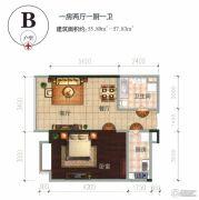 万宏国际1室2厅1卫55--57平方米户型图