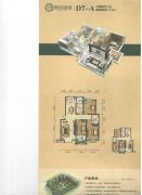 奥园康城3室2厅2卫130平方米户型图