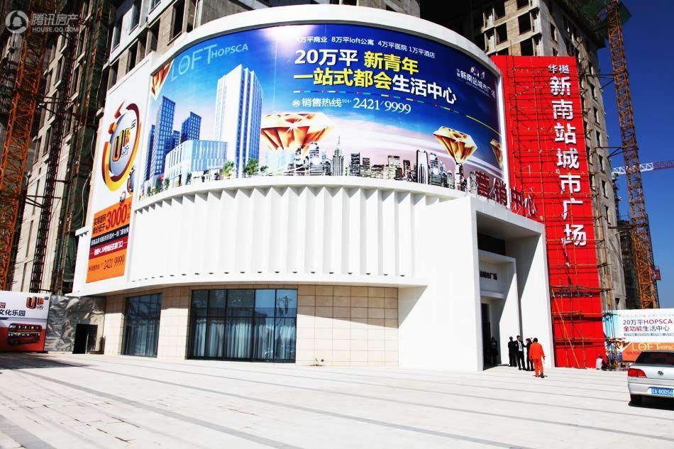 新南站城市广场实景图