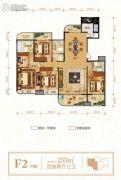 观澜国际4室2厅3卫253平方米户型图