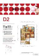 雅居乐国际花园3室2厅2卫89平方米户型图