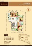 盛和景园二期4室2厅2卫139--140平方米户型图