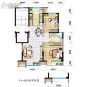 兴庆府大院2室2厅1卫93平方米户型图