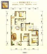 遂宁天鹅湖4室2厅2卫108平方米户型图