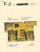 恒通蓝湾国际3室2厅1卫99平方米户型图