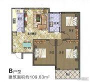 盛锦花园3室2厅1卫109平方米户型图