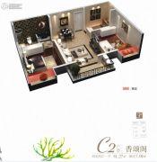 宝格丽小镇2室2厅1卫81平方米户型图