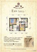 苏桥・富华广场2室2厅1卫67平方米户型图
