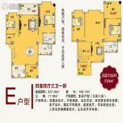 龙祥苑小区4室4厅3卫207平方米户型图