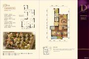 阳光郡4室2厅2卫130平方米户型图