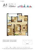 宁波轨道绿城杨柳郡3室2厅1卫94平方米户型图