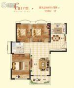 清华大溪地3室2厅1卫98平方米户型图