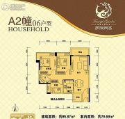 凯旋美域3室2厅1卫79平方米户型图