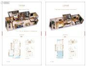 泰禾琼林台4室2厅2卫110平方米户型图