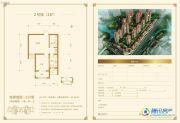 金屋秦皇半岛1室1厅1卫62平方米户型图