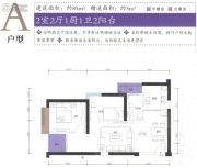 奥宸中心2室2厅1卫85平方米户型图