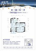 海口恒大外滩3室2厅1卫108平方米户型图