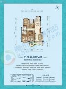 国厦云湾4室2厅2卫126平方米户型图