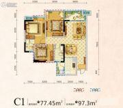 天成国际3室2厅2卫77平方米户型图