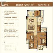 苏州绿城春江明月4室2厅2卫129平方米户型图
