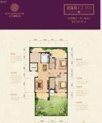 宏兴御景庄园5室2厅3卫185平方米户型图