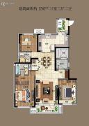华润・����御3室2厅2卫150平方米户型图