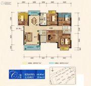 联诚雅郡5室2厅2卫141平方米户型图