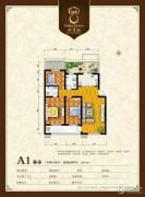 御景园3室2厅2卫119平方米户型图
