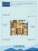 月湖雅苑3室2厅1卫101平方米户型图