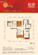 中海国际社区4室2厅2卫143平方米户型图
