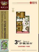 颐和公馆2室2厅1卫88平方米户型图