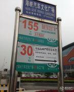 海峡汽车文化广场交通图