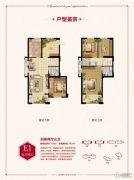 永泰・泰禾红峪4室2厅3卫119--167平方米户型图