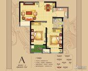 朗悦公园道1�2室2厅1卫78平方米户型图