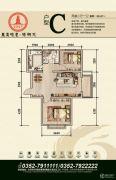 东吴地产・梧桐苑2室2厅1卫88平方米户型图