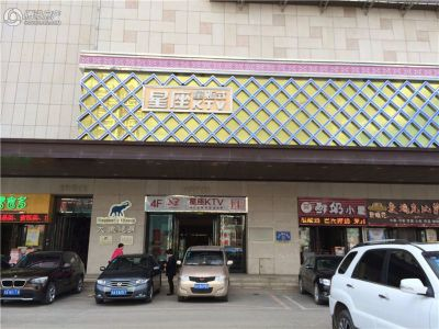 东田青年城